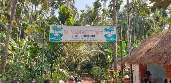 Sahakari Spice Plantations
