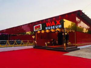 Benz Celebrity Wax Museum - Arpora
